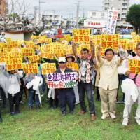 Okinawa protesters call for return of Futenma 20 years after pact was reached