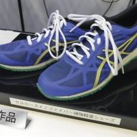 The National Institute of Advanced Industrial Science and Technology (AIST), Hyogo Prefectural Institute of Technology, Asics Corp. and Shin-ei Kako Co. are jointly developing shoes using cellulose nanofiber. | AIST