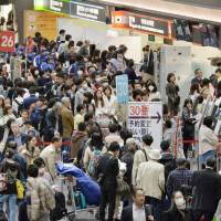 JAL glitch that scrubbed Haneda flights blamed on faulty computer program