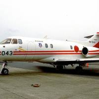 An Air Self-Defense Force U-125 jet that disappeared from radar over Kagoshima Prefecture on Wednesday is seen in this file photo from May 2011.   KYODO