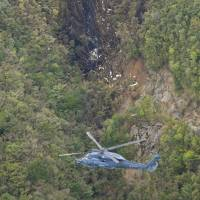 Bodies of last two ASDF airmen recovered from cliff in Kagoshima