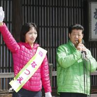 Party name undermining Osaka Ishin candidate's chances in Kyoto by-election