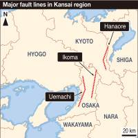 Kyushu quakes kick off fault-finding search in western Japan
