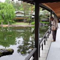 Kyoto State Guesthouse opens to public for trial run