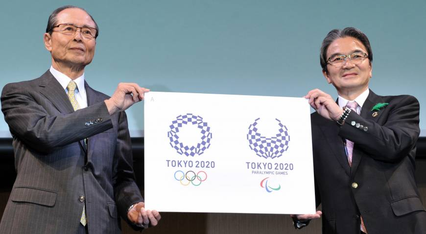 Checkered pattern by artist Tokolo chosen as logo for 2020 Tokyo Olympics
