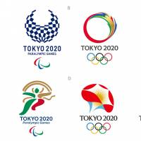 The final four candidates for the logos of the Tokyo 2020 Olympics were unveiled Friday. The original logo was scrapped after claims of plagiarism.  | TOKYO ORGANIZING COMMITTEE OF OLYMPIC AND PARALYMPIC GAMES