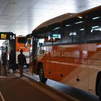 Low-cost bus to link Narita with Tokyo's Osaki Station
