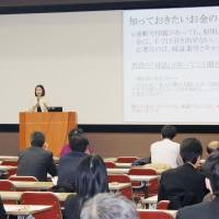 Japan to shake up firms' nursing care leave system