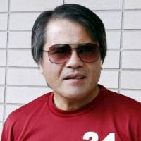 Okinawan novelist arrested for entering restricted area near U.S. base is freed