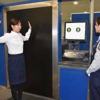 Cutting-edge body scanner to be introduced at Chubu airport