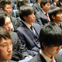 Tohoku university opens to first intake of medical students