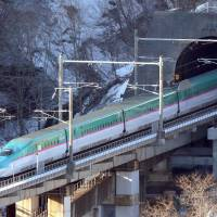 Hokkaido Railway Co. said Wednesday that a bullet train made an emergency stop on Friday inside the long subsea tunnel that links Hokkaido with Aomori Prefecture. | KYODO