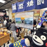 Ginza Kumamoto-kan 'antenna shop' logs record sales for disaster-hit prefecture