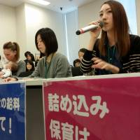 Working mothers and their supporters call for greater efforts by the government to increase quality day care centers, at a gathering in Tokyo on April 11. | TOMOHIRO OSAKI