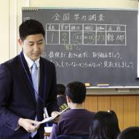 Academic achievement tests canceled in quake-hit southwest Japan