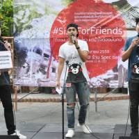 Thai artists hold charity concert for quake victims in Japan, Ecuador