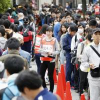 Volunteers advised to do their homework before going to Kumamoto