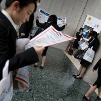 Japan firms begin challenge of boosting women in the workplace