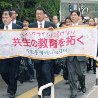 Lawyers representing members of a teachers union head to the Takamatsu High Court in Kagawa Prefecture on Monday. | KYODO
