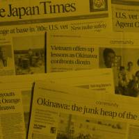 Agent Orange and Okinawa: the story so far