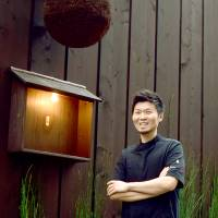 Chef Zaiyu Hasegawa presents creative takes on dishes that a mother would be proud of