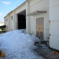 A malfunction led to the discharge of 2,300 liters of fire-fighting foam, a substance linked to water contamination, in December 2013. | IMAGE RELEASED UNDER THE U.S . FREEDOM OF INFORMATION ACT