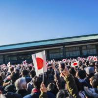 Can Japan make itself great again by 2050?