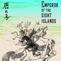 'Emperor of the Eight Islands' reveals a Japan populated by spirits, ghosts and gods