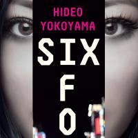 'Six Four' is a haunted, complex novel by Japan's heavyweight crime writer