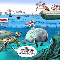Japan and the South China Sea