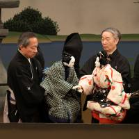 Japan's traditional performing arts getting set for the Olympics