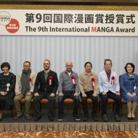 Top draws: The winners of the 9th International Manga Award.   MINISTRY OF FOREIGN AFFAIRS OF JAPAN (MOFA)