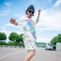 Ready to ride: Rainbow Disco Club's Masa Tsuchiya says he hopes his three-day outdoor festival will give dance music fans a 'profound experience.'