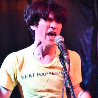 Kyushu's music scene takes care of its own