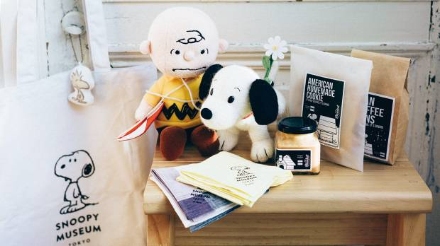The Snoopy Museum: My Favorite Peanuts