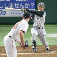 Tigers rookie Takayama pounds out four hits in rout of Giants