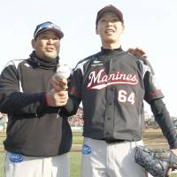 Marines' Futaki records first pro victory in rout of Eagles