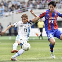 Frontale's Okubo notches brace in victory over FC Tokyo