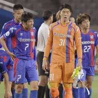 FC Tokyo misses out on chance to advance in Asian Champions League