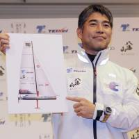 Sailor Shiraishi prepares for prestigious global odyssey