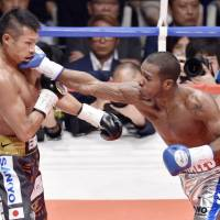 Corrales stuns reigning champion Uchiyama in second round