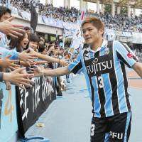 Halilhodzic hints at Japan recall for Okubo