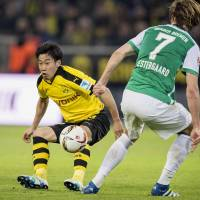Kagawa marks 100th Bundesliga appearance with goal