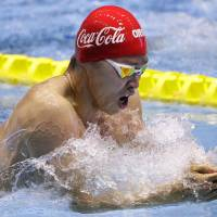 Kitajima secures spot in 200-meter breaststroke final