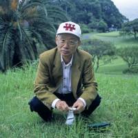 Professor Satoshi Omura collects a soil sample at the Kawana Hotel Golf Course in Shizuoka Prefecture, where the microorganism that produces avermectin was discovered. | ANDY CRUMP