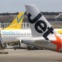 Asia airline mergers may be in the cards after world's largest budget carrier tie-up