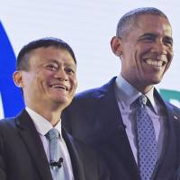 How the Alibaba machine worked to conquer Washington