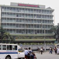 $81 million Bangladesh Bank hacking heist may have been inside job: FBI