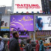 N.Y. senator urges probe into ad firm's 'spying billboards'