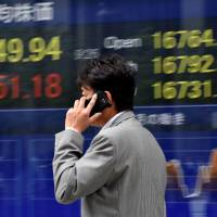 The whispered numbers that tip off Japan traders have suddenly become taboo